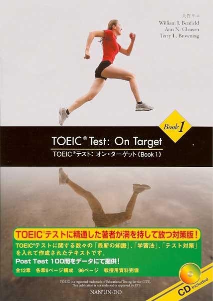 TOEIC Test: On Target