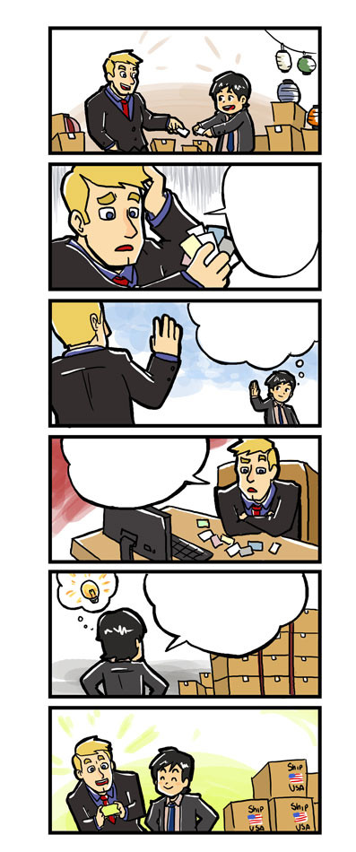 galeria_manga-4.jpg