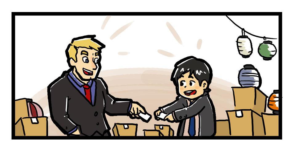 featured_manga.jpg