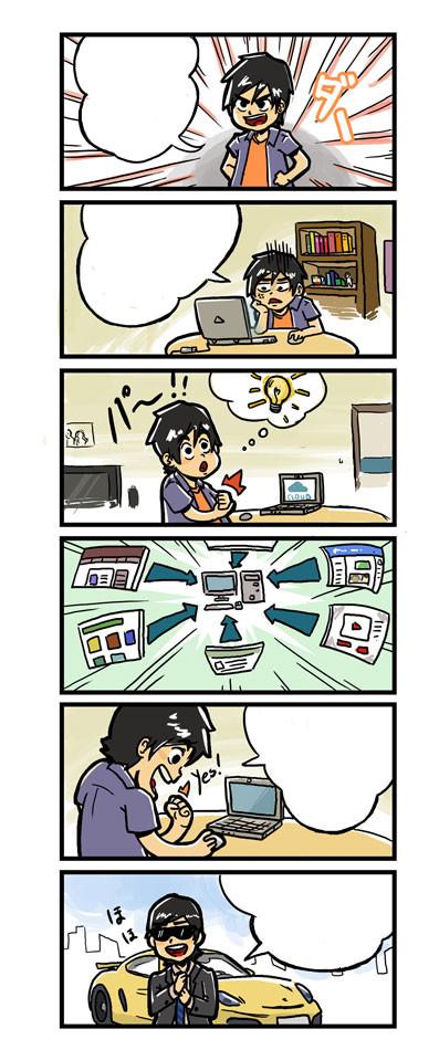 galeria_manga-1.jpg