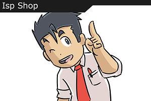 portthumb_ispshop.jpg