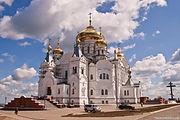 Пермская епархия