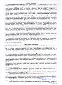 стр 2.jpg