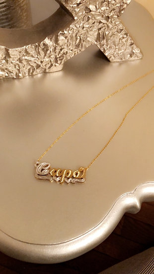 14K Gold Plated Double Name Chain