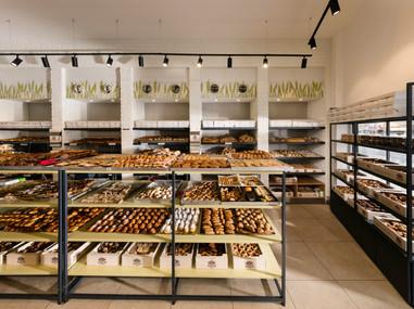 Ktsir Ha Hitim Bakery