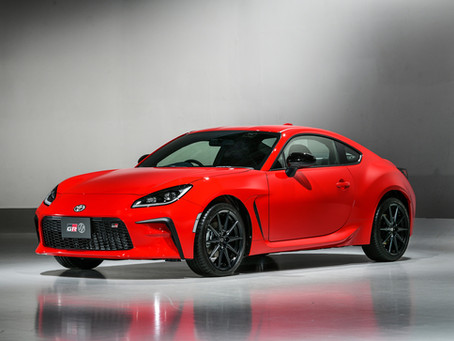 New Toyota GR 86 Unveiled!