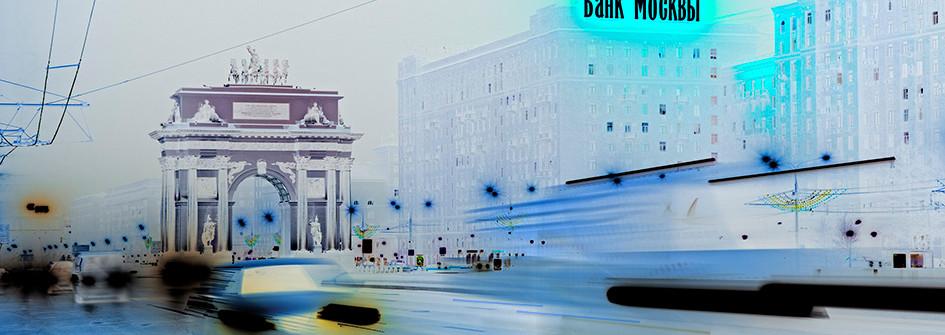 Moscow 2015 Kutuzovskiy 9733