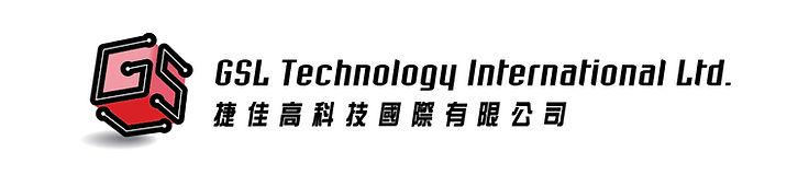 GSL Logo1.jpg