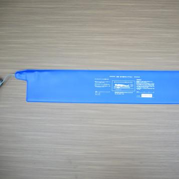 Side-Bed Sensor Pad