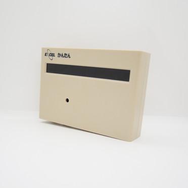Infrared Double Sensor