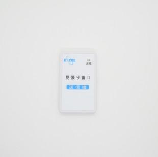 Mini Transmitter (NC-5000TXBF)