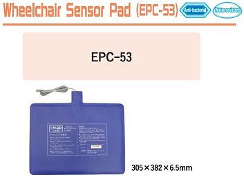 wheelchair sensor pad one.JPG