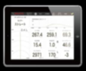 モバイルアプリ(ベーシック).png