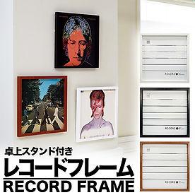 record-01a.jpg
