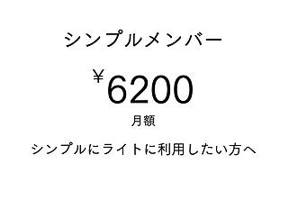 スクリーンショット 2021-07-15 16.18.59.png