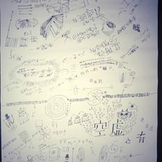 UMU drawing session vol.1