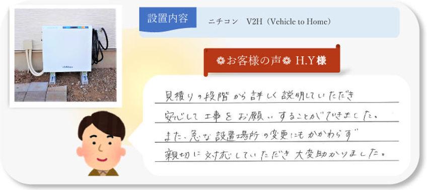 okyakusama_yaritasama.jpg