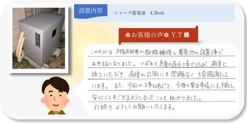 okyakusama_tanisama.jpg
