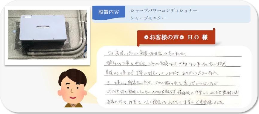 okyakusama_oomisama.jpg