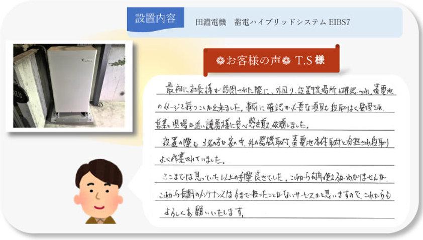 okyakusama_simizusama.jpg