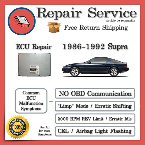 1986-1992 Toyota Supra Engine Computer ECU Repair Service