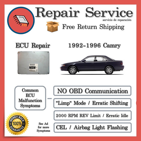 1993-1996 Toyota Camry Engine Computer ECU Repair Service