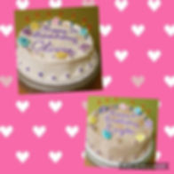 Celebrations cakes collage.jpg