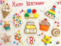 Birthday Cookie Decorating Kit.jpeg