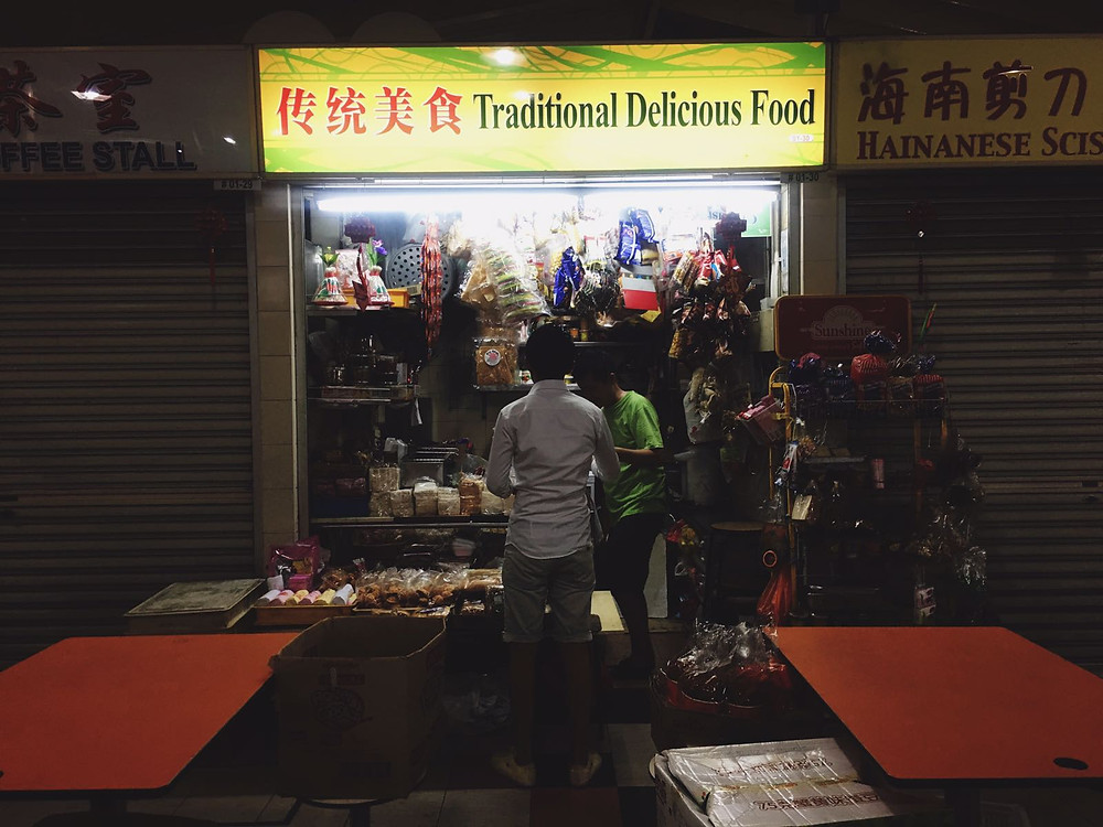 Traditional Delicious Food @ Upper Boon Keng Market