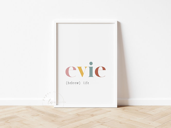 Colour Birth Print | Evie