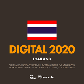 ย่อยมาให้จ้าาา Digital Thailand 2020 : โลกเราเปลี่ยนไปอย่างไร?