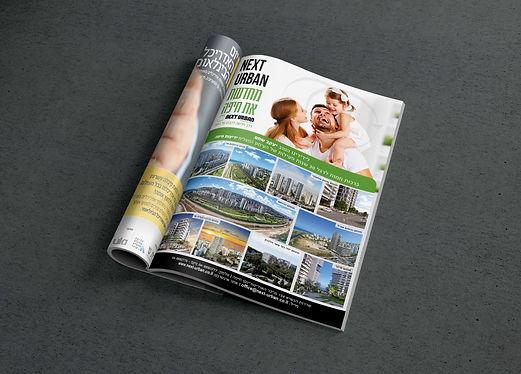 חוברת מקופלת A42.jpg