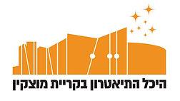 לוגו.jpg