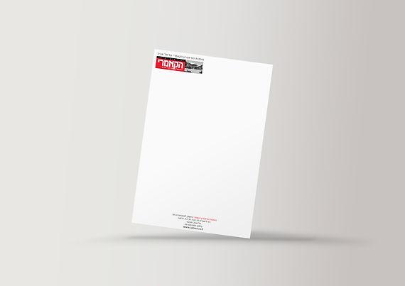 נייר מכתבים.jpg