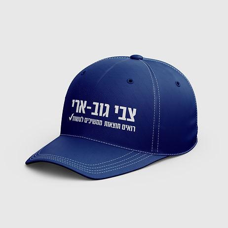 כובע 02.jpg