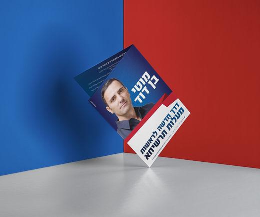 Half-Fold-Brochure-Mockup-US-A4-Free-Psd