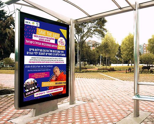 Free Outdoor Branding Bus Stop Billboard