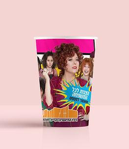 paper cup mockup_6.jpg