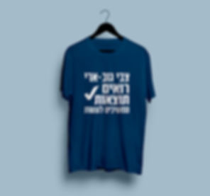 T-Shirt Mock-Up Front.jpg