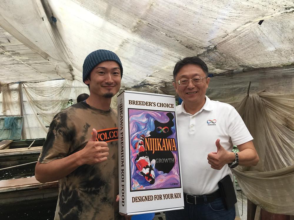 CEO Chien Lee Ozumi Ikarashi Koi Farm
