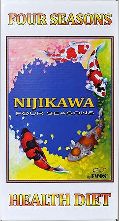 four-seasons-IMG_6032.jpg