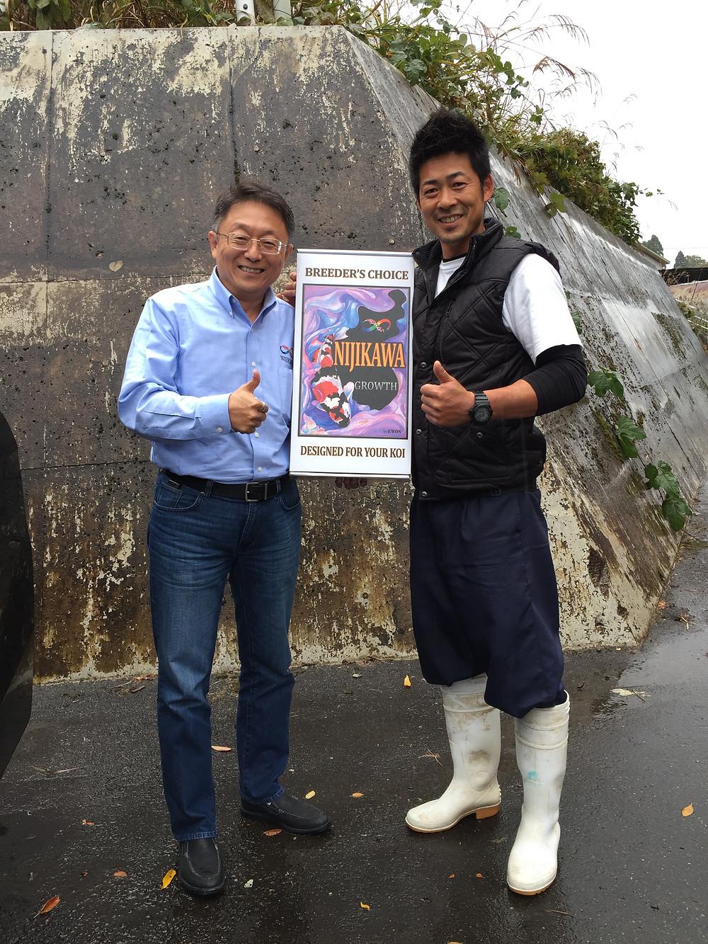 CEO Chien Lee Nijikawa Koi Food Sekiguchi koi Farm