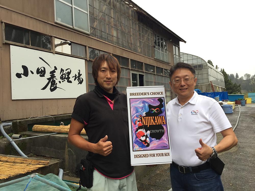 CEO Chien Lee Nijikawa koi Food Koda Koi Farm