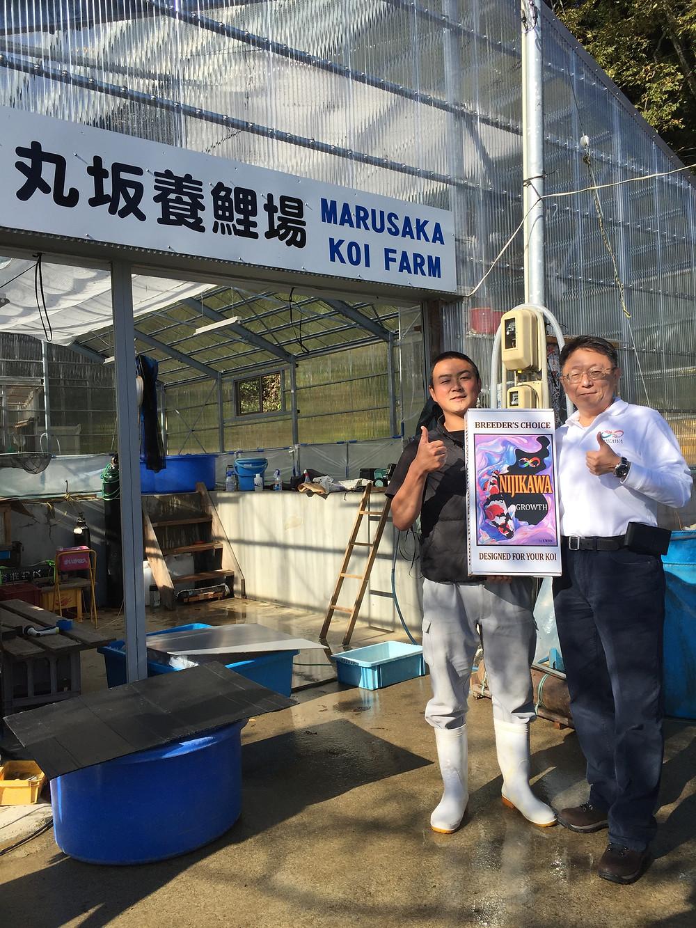 CEO Chien Lee Nijikawa Koi Food marusaka Koi Farm