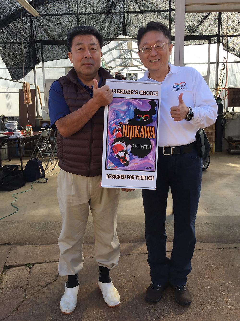 CEO Chien Lee Nijikawa Koi Food Marudo Koi Farm