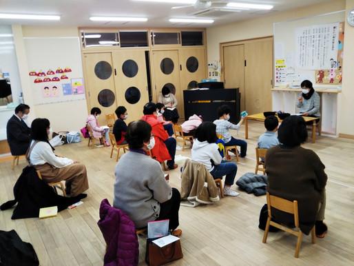 1月24日 楽器作り&楽器遊び