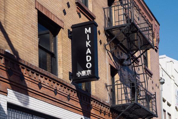 Mikado Little Tokyo