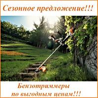 триммеры новинки - копия.jpg