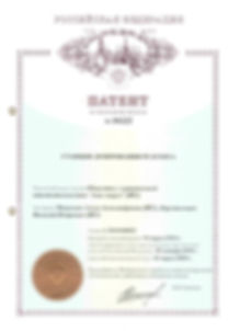 Патент | Станция дозрования реагента