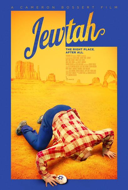 Jewtah movie poster